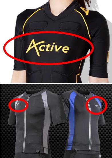 ActiveとWISENFITのロゴの違い